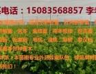 供应纽贺尔脐橙苗温柑苗等各种果树苗