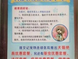 厦门文记宠物医院 犬猫药品 宠物疫苗 医疗器械