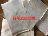钯碳回收 钯炭催化剂回收找苏州宏信 银浆回收