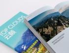 洛阳画册印刷哪家强 **左右设计—专业设计制作画册