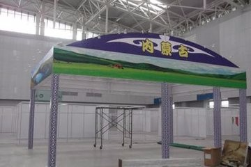 鹤壁华途庆典出租:LED大屏幕,舞台大屏幕,大屏幕