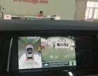 昆明16款宝马5系加装高清360全景行车记录仪。