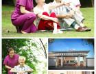 北京市西城区敬老院排名普亲养老院