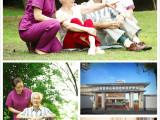 北京市西城区公办敬老院性价比高普亲养老院