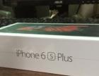 全新iPhone6s puls 128g 国行