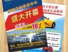 广州超大数码海报背胶海报宣传单张印刷厂家