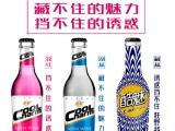 网红苏打 苏打酒厂家招商加盟代理