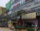 (个人)B沙井上南大街金港湾购物广场指绘美