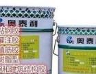 灌浆料奥泰利厂家直销品质保证