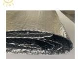 HHR长输低能耗耐高温反射层生产厂家