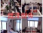 江宁科学园代理记账 资产评估 财务交接 年检清算 验资报告