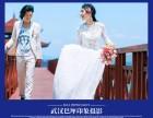 武汉婚纱摄影前十强精品婚纱