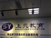 无锡哪里可以培训韩语口语