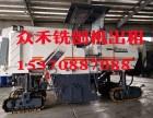 广西南宁铣刨机出租 众禾低价出租铣刨机 清扫机铣挖机