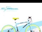 转让前后碟刹自行车