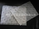 厂家供应优质17g拷贝纸印刷 防潮纸定做 鞋服装包装纸订做 雪梨