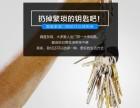 香港久邦指纹锁芜湖总代理8110 110 芜湖批发指纹锁