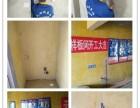 天旭诚装饰 打造海峰小区105 北欧之家(2)