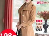 欧幻衣橱2013新款韩版春装装修身毛呢外套女中长款呢子大衣批发