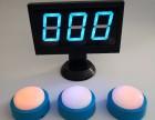 抢答器 投票器 表决器 知识竞赛 音响灯光