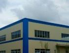 一楼:南宁有工业用地标准厂房、仓库 15000平米