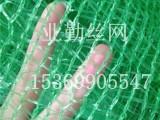 北京建筑工地防尘网 防尘覆盖网 工地盖土网 环保防尘绿化网