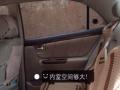 吉利 远景 2006款 1.8 手动CVVT—MT舒适型