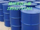 厂家直销 扬州 工业溶剂二甲苯 芳烃类
