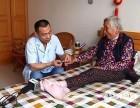苏州男护工专业从事护理老人家政陪护