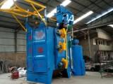 泊头市双齐机械专业生产 Q37吊钩式抛丸清理机