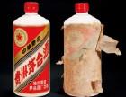 枣庄回收名酒价格 回收80年飞天牌贵州茅台酒价格多少钱