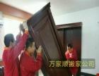 专业师傅专业拆装搬运家具,家具配送