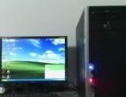 19寸宽屏 台式机 台式电脑 划算配置