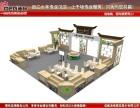 长沙秋季糖酒会特装展台设计搭建