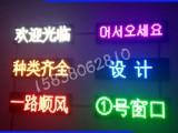 郑州LED显示屏批发 制作 安装 售后等服务