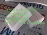 珍珠棉|合肥珍珠棉|泡沫盒包装|抗震减压包装|定位包装|厂家直销