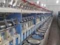 广东二手气流纺设备回收-汕尾二手气流纺设备回收