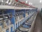 湖南二手气流纺设备回收-邵阳二手气流纺设备回收