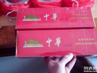 和平里回收软中华烟什么价格北京东城区回收飞天茅台酒-