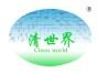 甲醛检测治理国华清世界免费测甲醛室内空气净化治理新房检测