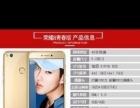 卖全新手机华为荣耀8.今天卖750