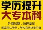 香港工作学历认证 ,需要大使馆外交部认证,7-10个工作日