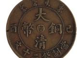 大清铜币二十文 吉字版卖出惊人高价200万以上 震惊!!