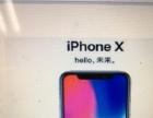 槐荫苹果专卖店iphone x