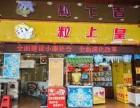 广州li上皇加盟费用多少钱?li上皇加盟总部在哪?