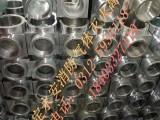南京气体消防高压管件法兰 连云港七氟丙烷气体高压专用管件