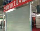 奥阳 沈阳工业提升门-沈阳工业门沈阳工业门厂