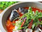 哪里能学石锅鱼技术,哪里能学到正宗的石锅鱼技术?