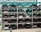 合肥回收机械停车位设备/上门拆除立体车库设备