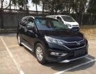转让 越野车SUV 本田 CR-V